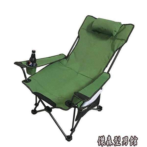 戶外摺疊椅躺椅便攜式靠背休閒椅沙灘椅釣魚椅子家用午睡午休床椅 AW傑森型男館