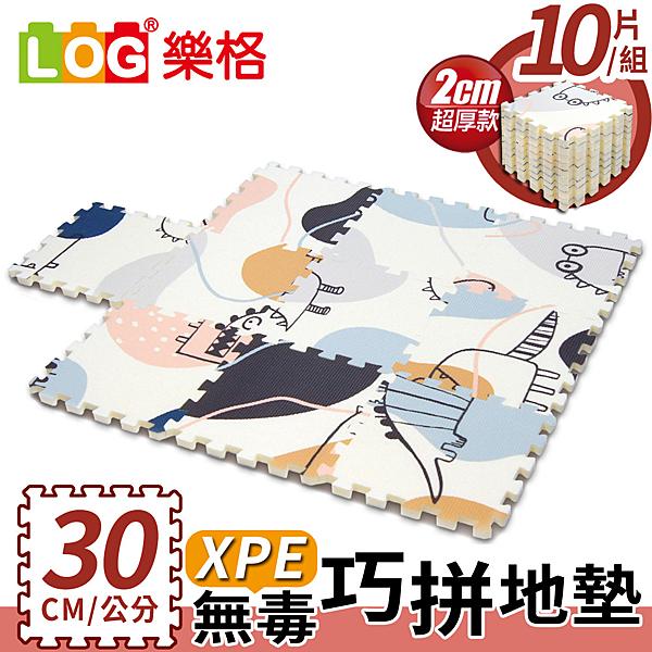 【LOG樂格】XPE環保無毒巧拼地墊X10片組-小怪獸 (每片30X30cmX厚2cm) (共7款任選) 拼接墊/爬行墊