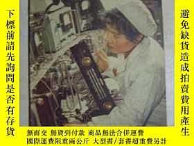 二手書博民逛書店罕見無線電1963-3》文泉技術類16開Z-14-D8Y119