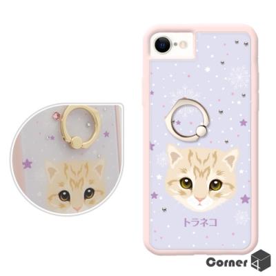 Corner4 iPhone SE第2代 / 8 / 7 4.7吋奧地利彩鑽雙料指環手機殼-虎斑貓