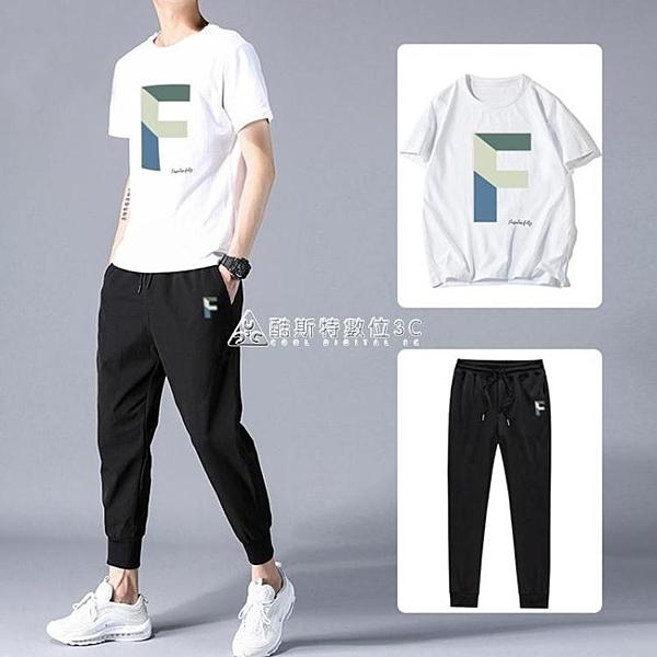 短袖t恤男士休閒套裝韓版潮流學生兩件套修身束腳休閒褲夏季男裝 快速出貨