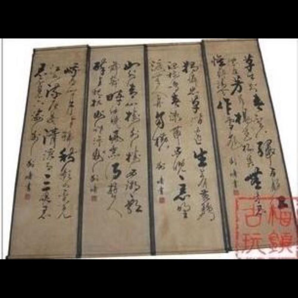 古畫國畫仿古字畫家居裝飾畫壁畫壁掛四條屏古畫劉墉書法草