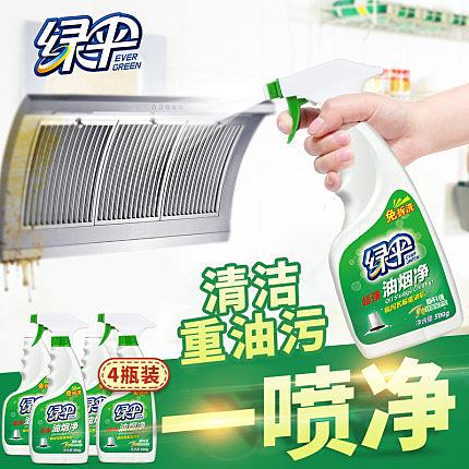 綠傘油煙淨4瓶抽油煙機清洗劑廚房強力去油汙免拆洗油煙機清洗劑