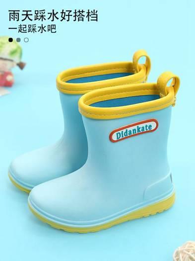 兒童雨鞋男童水鞋女童幼兒小童防滑防水輕便膠鞋小孩學生寶寶雨靴