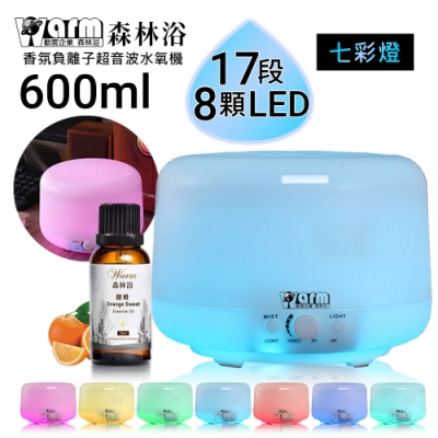 Warm燈控/定時超音波負離子水氧機(W-600S七彩燈)+來自澳洲進口純精油30ml x 1瓶