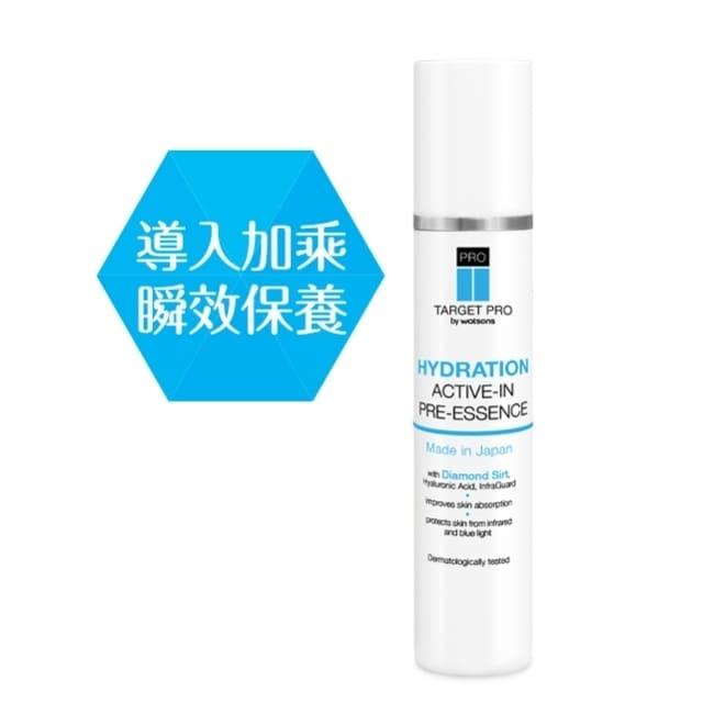 Target Pro 保濕肌活導入精華液 120ml