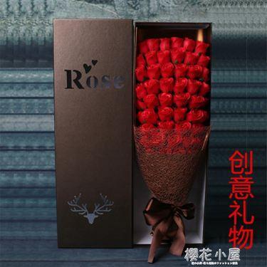 情人節禮物送女友愛人浪漫香皂花束肥皂花禮盒生日禮物女生18朵玫瑰花居家物語生活館