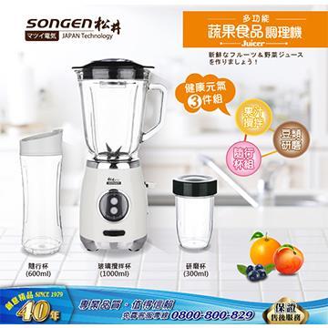 松井SONGEN 多功能蔬果食品調理機(GS-326)