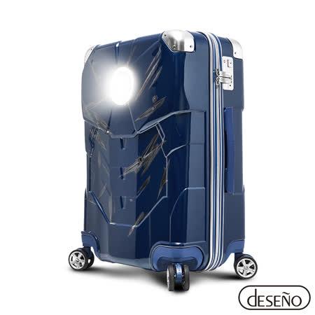 Marvel 漫威年度限量復仇者28吋 拉鍊行李箱-鋼鐵人戰損版(寶石藍)