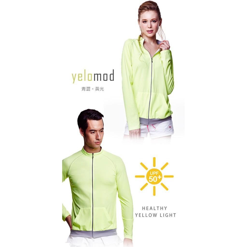 【先進光學美療布】 立領防曬涼感外套(抗UV)