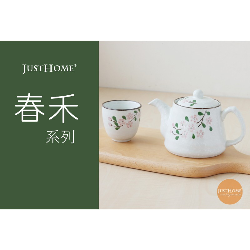 【現貨 免運費 附發票】茶具 茶壺 茶杯 茶具組 外出茶具組 一壺五杯茶具組 日式茶具組 茶壺 茶杯日式茶具