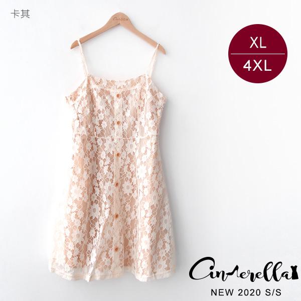 【USC9615】0605蕾絲緹花假釦細肩洋裝(預購)