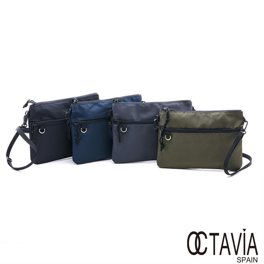 OCTAVIA 8 - 四方遊 隨身防盜旅行萬用斜背扁包