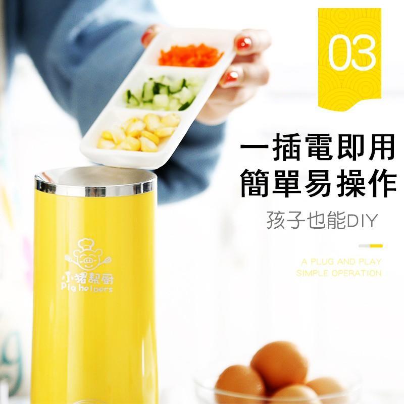 蛋捲機 110V台灣電壓 【現貨】蛋腸機 包腸機 家用全自動包腸機 雞蛋包腸機 蛋捲機 煎蛋器 早餐機【贈送配件禮包】