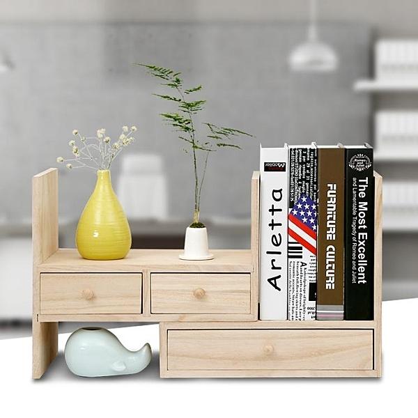 實木辦公桌面收納盒桌上置物架創意抽屜組合書架 辦公桌面整理架 小宅君嚴選