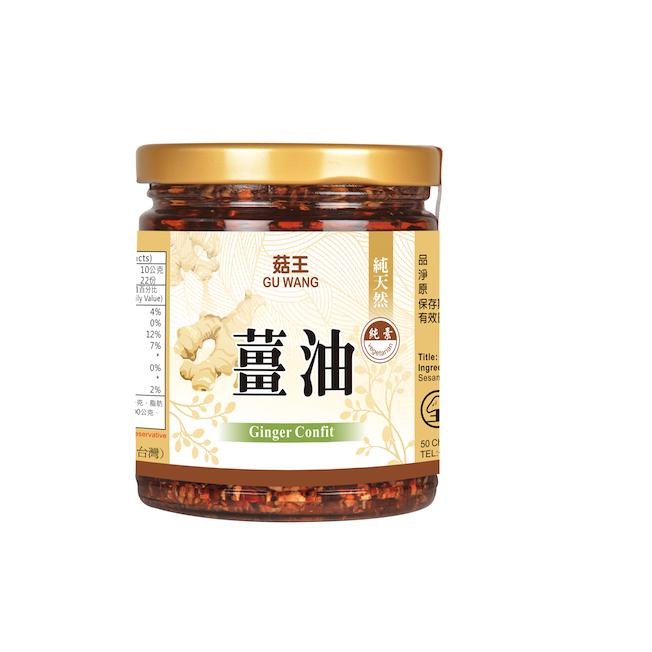 菇王純天然薑油220g