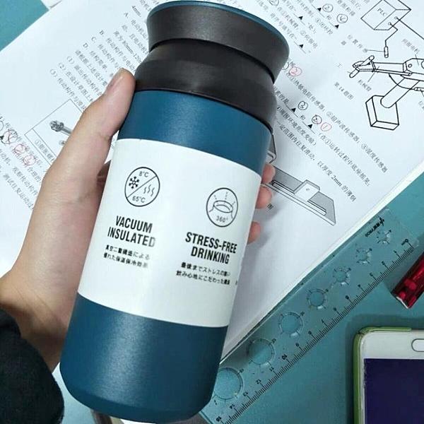 日系原宿不銹鋼保溫杯創意便攜簡約文藝清新男女學生水杯過濾杯子 雙十二全館免運