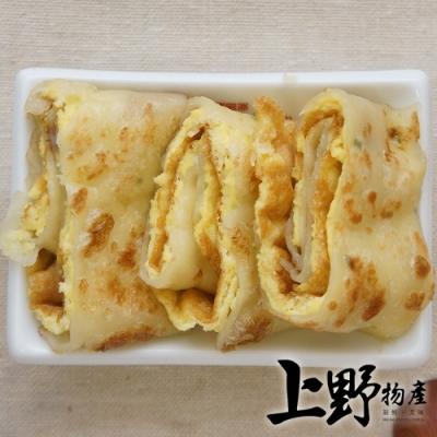 (滿899免運)【上野物產】香蔥蛋餅皮 (30片/1800g/包)x1