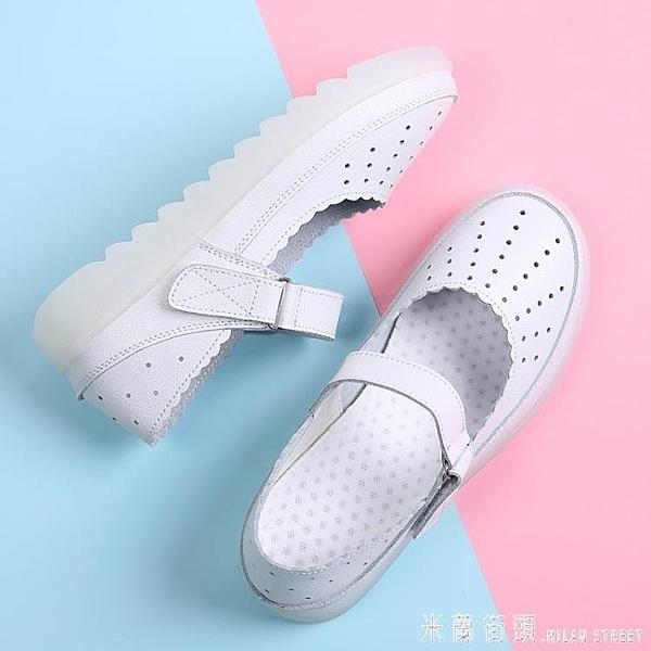 護士鞋 2020新款夏季平底鏤空護士鞋女防滑透氣軟底可愛防臭白色坡跟