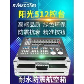 DMX陽光512燈控台搖頭光束燈帕燈控制器調光器台舞臺燈光控制台