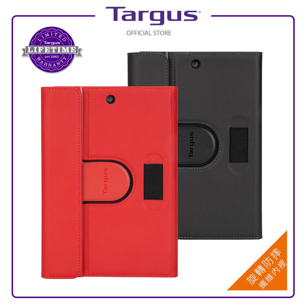 ★快速到貨★ Targus VersaVu Slim360 iPad mini 旋轉保護殼(THZ694 系列)