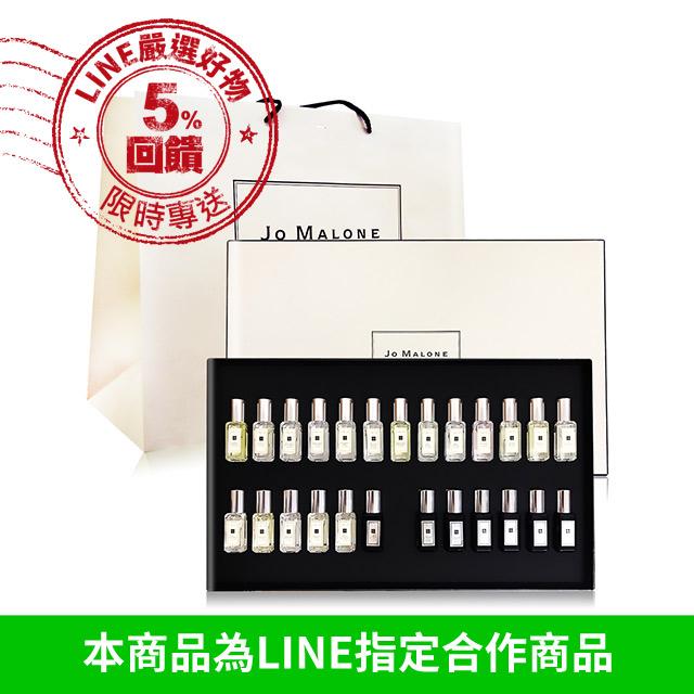 Jo Malone 豪華香水禮盒(9mlX25)[附提袋]-百貨公司貨【美麗購】