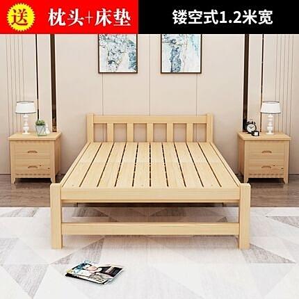 折疊床 折疊床實木單人床1.2米簡易床成人午休床雙人家用經濟型木板床
