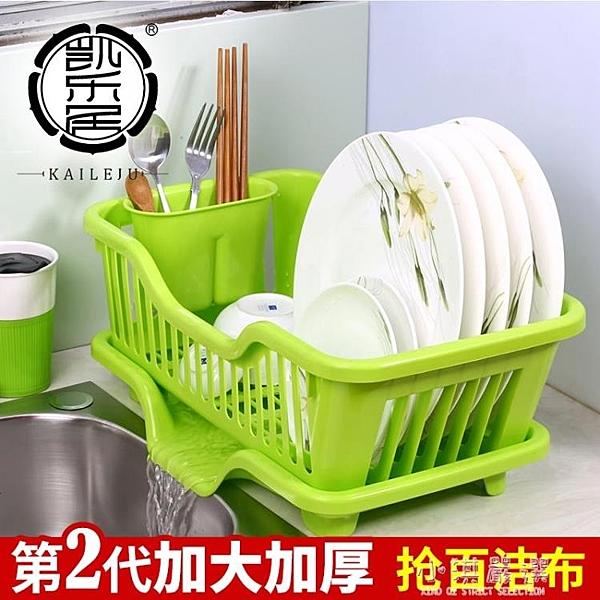 大號塑料碗櫃收納箱碗架筷架瀝水籃廚房瀝水架碗碟架置物架CY『小淇嚴選』