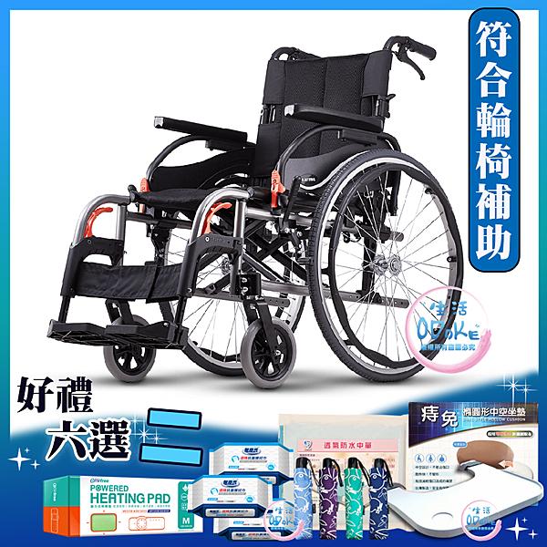 (好禮) Karma 康揚 鋁合金輪椅 (未滅菌) flexx 變形金剛 KM-8522STD 手動輪椅 台灣精品獎 【生活ODOKE】