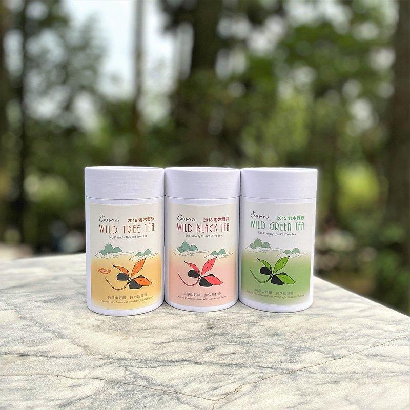 【團購組/免運】野茶三入組 野林自然成長老欉茶樹 不施肥不澆水