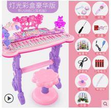 兒童電子琴1-3-6歲女孩初學者入門鋼琴寶寶多功能可彈奏音樂玩具居家物語生活館