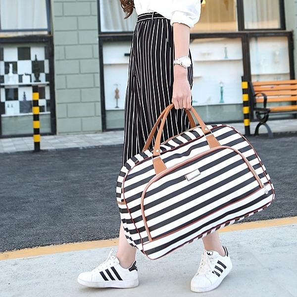 旅行包女手提韓版短途大容量輕便簡約旅遊可愛小行李袋防水 小宅君嚴選