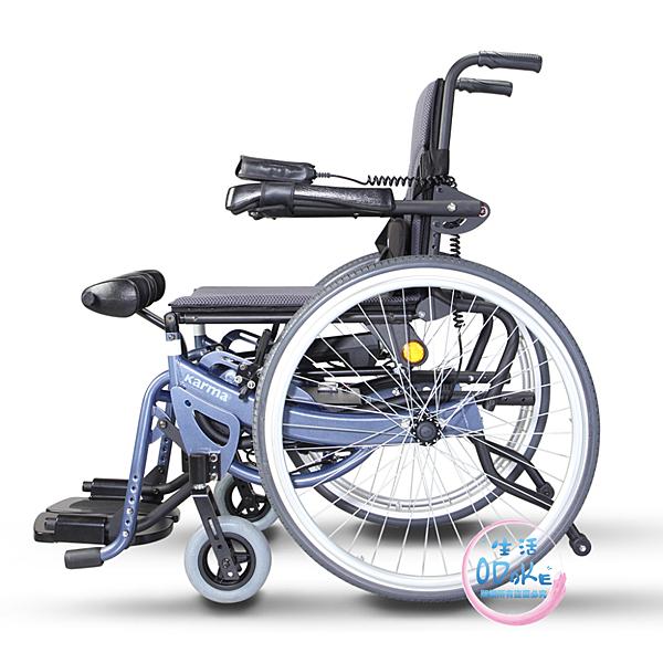(免運) Karma 康揚 電動站立式輪椅 元氣站 SME 輪椅 手動輪椅 【生活ODOKE】