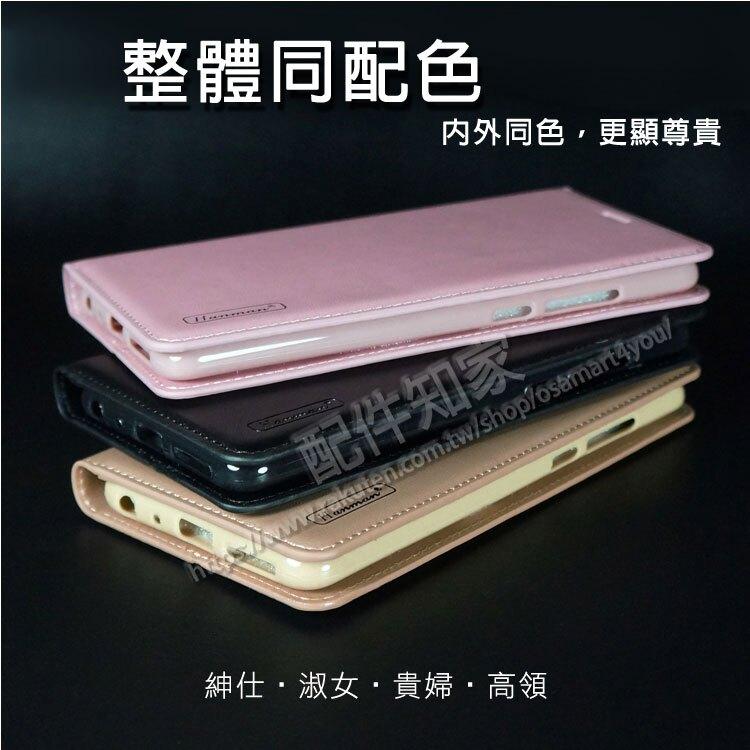 【Hanman】Nokia 5.3  6.55吋 真皮皮套/翻頁式側掀保護套/手機套/保護殼 -ZW