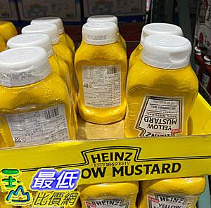 [COSCO代購] C106937 HRINZ YELLOW MUSTARD 亨氏黃芥末醬 396公克X2入