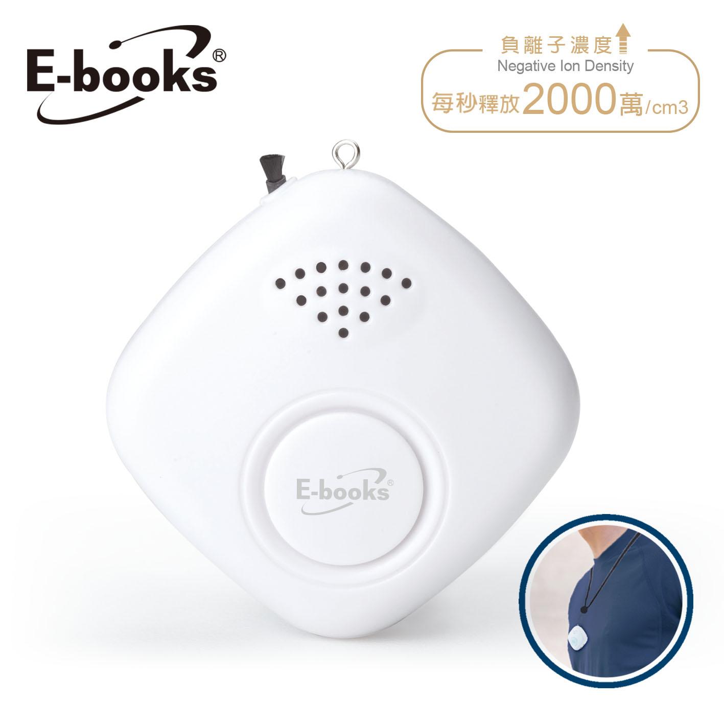 E-books O1 頸掛式負離子空氣清淨機