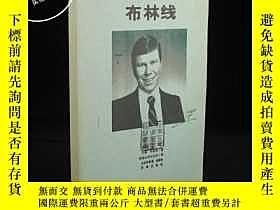 二手書博民逛書店罕見布林線Y26980 約翰・布林格 百家出版社 出版2002