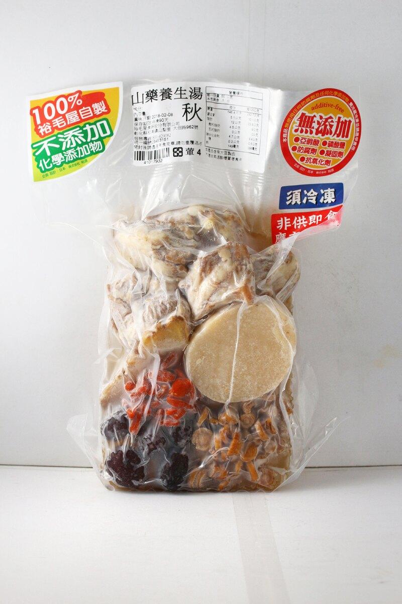 山藥養生湯(600g/包)