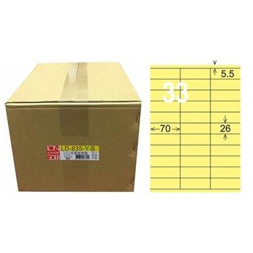 【龍德】A4三用電腦標籤 26x70mm 淺黃色 1000入 / 箱 LD-835-Y-B