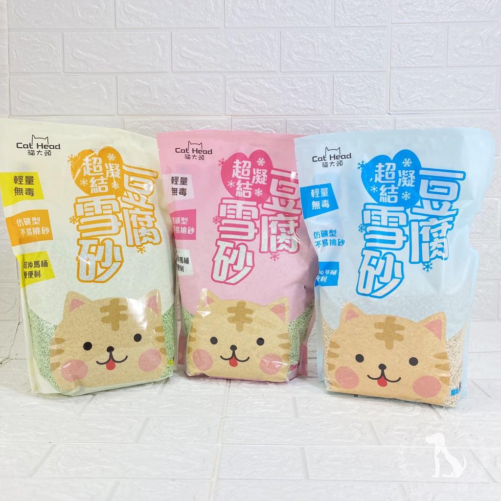 貓大頭豆腐雪砂豆腐貓砂6L 貓砂 豆腐砂 環保 天然 低粉塵 凝結式