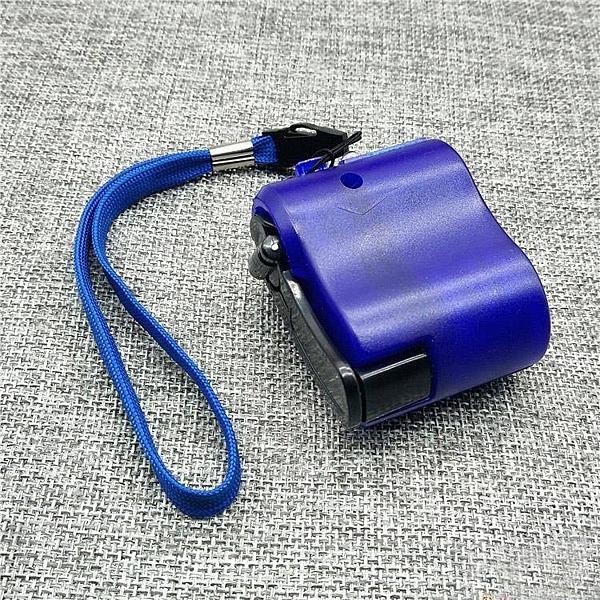 現貨 应急手摇充电器手机大功率随身手动充电器手摇发电万能手动发电机 好樂匯
