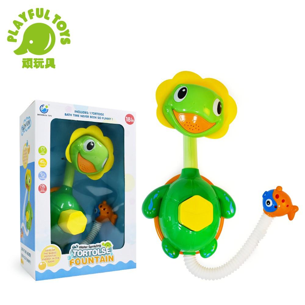 【Playful Toys 頑玩具】小烏龜花灑 沐浴戲水玩具 浴室玩水 兒童噴水 幼兒蓮蓬頭 浴缸灑水