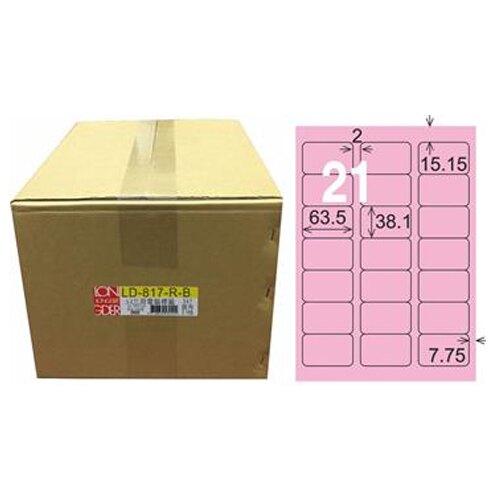 【龍德】A4三用電腦標籤 38.1x63.5mm 粉紅色 1000入 / 箱 LD-817-R-B