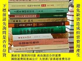 二手書博民逛書店罕見中華學生歷史地理詞典Y14961 見圖 上海辭書出版社 出版