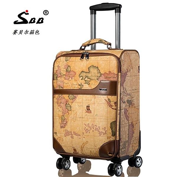 行李箱拉桿箱 復古拉桿箱包 旅行箱學生行李箱 潮流箱 非凡小鋪 新品