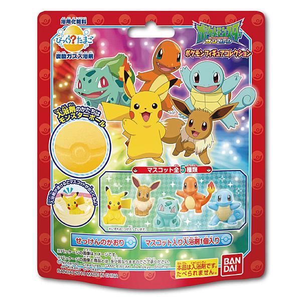 Pokemon 寶可夢入浴球