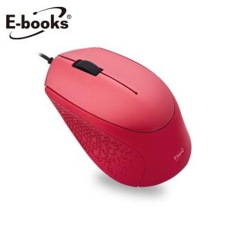 E-books M48 魅惑紅超靜音有線滑鼠
