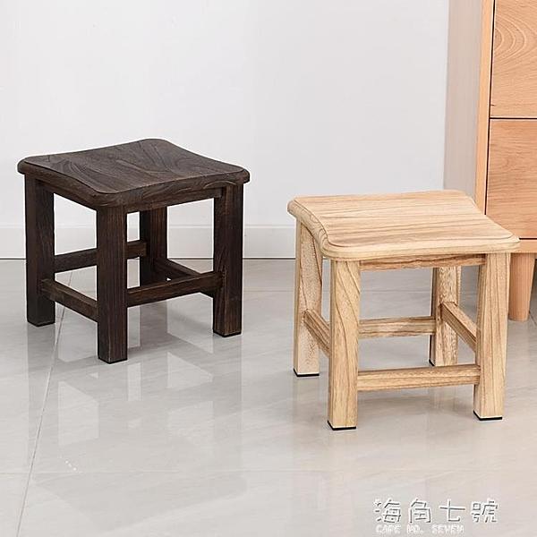 全實木小凳子家用成人客廳復古換鞋凳茶幾凳小板凳客廳門矮凳 聖誕節全館免運