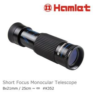 Hamlet 哈姆雷特 8x21mm 單眼短焦微距望遠鏡 K3528x21mm
