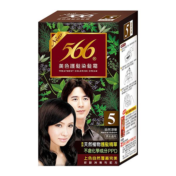 566 美色 護髮染髮霜 補充盒 3號-自然亮黑 40g【康鄰超市】